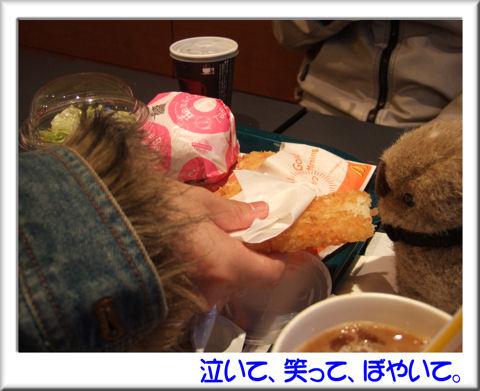 朝マック.jpg