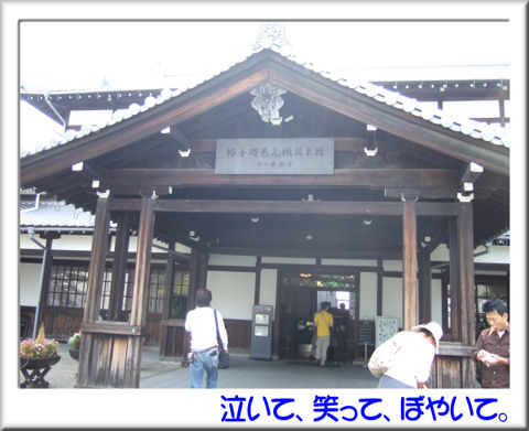 梅小路蒸気機関車館.jpg