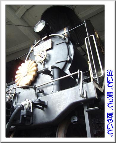 いろんな機関車が1.jpg
