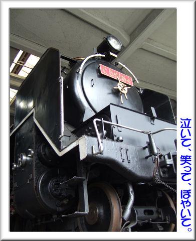 いろんな機関車が2.jpg