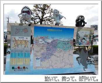 06観光ガイドマップ.jpg