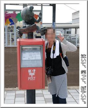 08鬼太郎ポスト.jpg