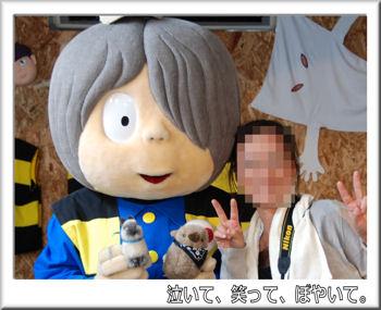 20鬼太郎と記念撮影.jpg