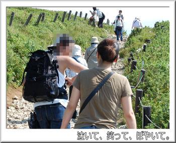 登山中のしもサンとすがわらさん.jpg