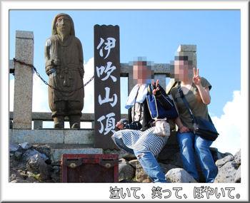 ヤマトタケル像と記念写真.jpg