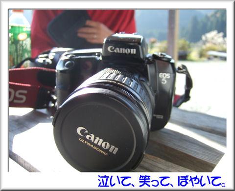 EOS5.jpg