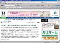 時事通信2009年2月14日googleキャッシュ