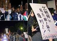 反麻生デモ北朝鮮支援プラカード
