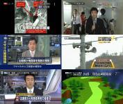 2009年4月4日お昼12頃のTVキー局画面