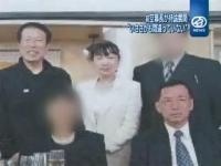 APA鳩山由起夫夫妻+田母守TBSNews