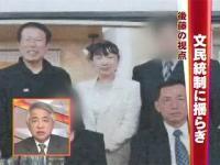 APA鳩山由起夫夫妻+田母守TBSNews23