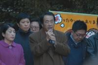 日比谷派遣村+菅直人+福島瑞穂+辻元清美