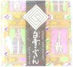 shirayuki-01.jpg