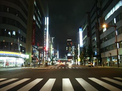 Tokyo Driving