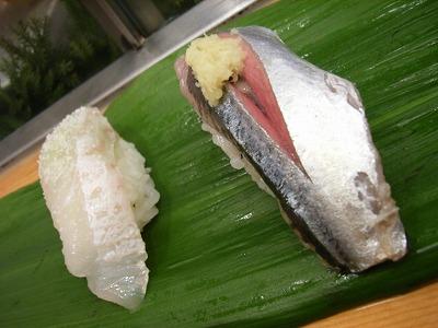 真鯛に秋刀魚