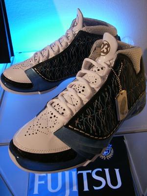 Air Jordan XXIII UNC