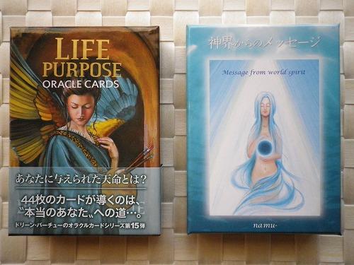 1225cards2.jpg