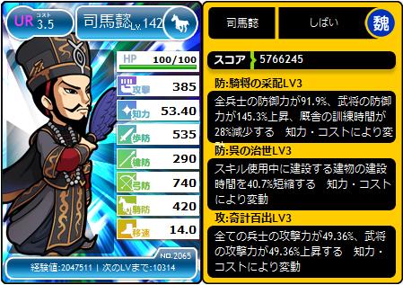 25_5_ur_shirai.png