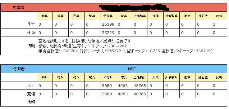 25_last.png