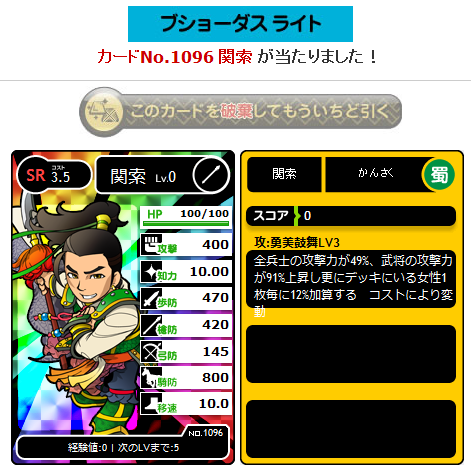 36_sr_kansaku.png