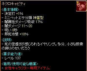DX宝くじ4