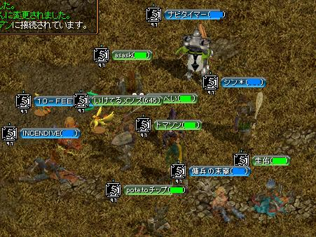Gv2-4-2.jpg