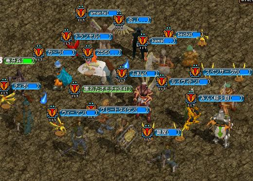 Gv3-1-2.jpg