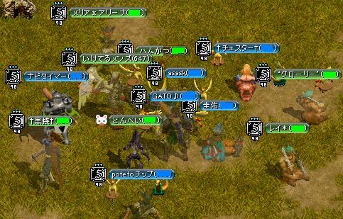 Gv3-3.jpg