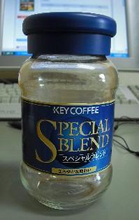 コーヒー瓶1