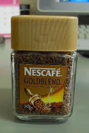 コーヒー瓶2