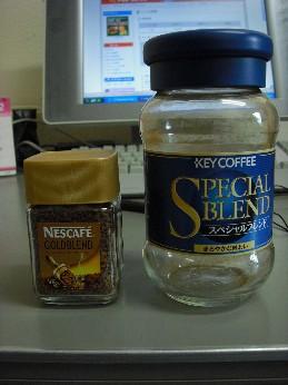 コーヒー瓶3