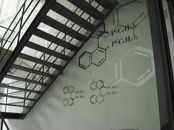 名古屋大学 化学式