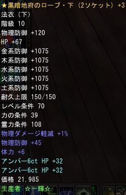 黄金(下)