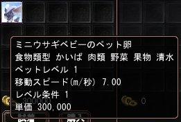 30万coin!