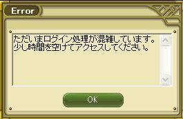 城オンライン