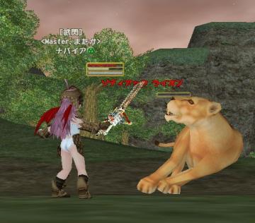 ライオン狩り