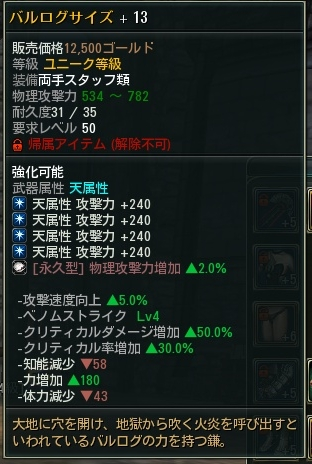 2012_02_25 19_43_30