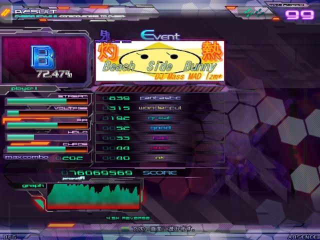 screen05306.jpg