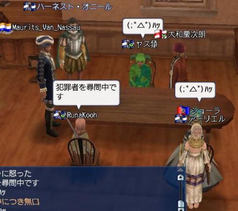 蜿冶ェソ縺ケ荳ュ・枩convert_20090208141338