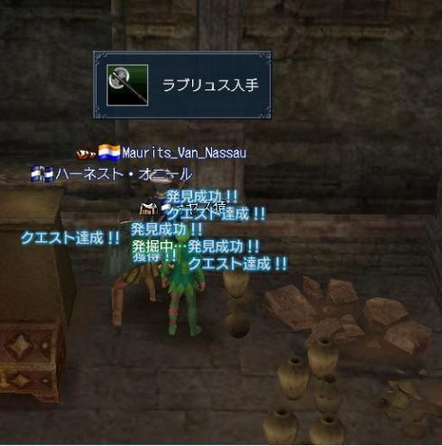逋コ隕具シ\convert_20090208141535