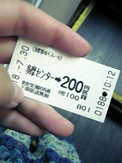 20060730103008
