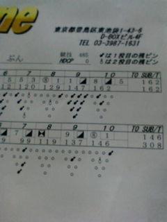 20080629102426