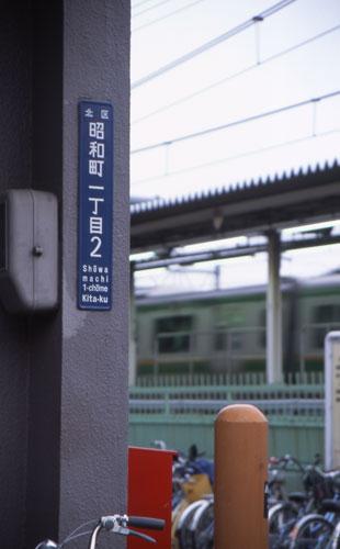 kigatukebasyowa.jpg