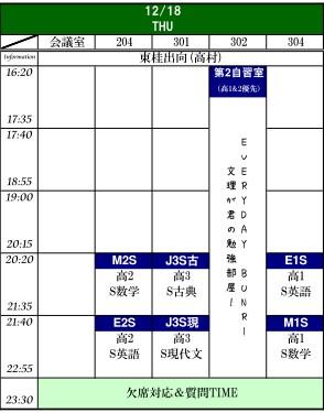 12-18.jpg