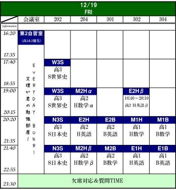 12-19.jpg