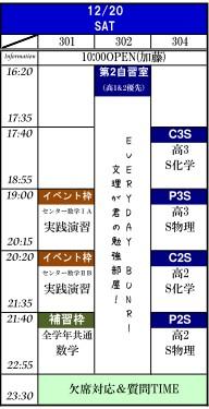 12-20.jpg