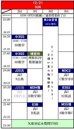 12-21.jpg