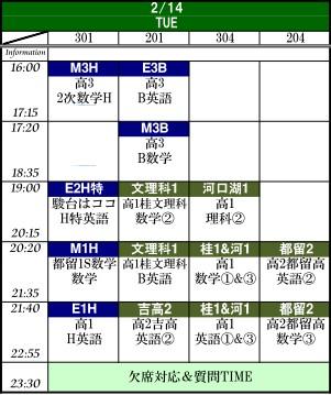 2-14_20120213163732.jpg