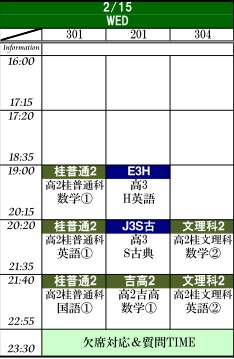 2-15_20120213163732.jpg