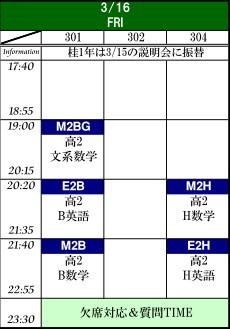3-16_20120314163703.jpg